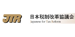Japanese for Tax Reform