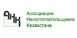 Taxpayers Association of Kazakhstan