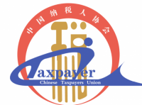 Chinese Taxpayers Union