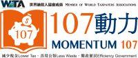 Momentum 107